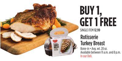 Rotisserie Turkey Breast