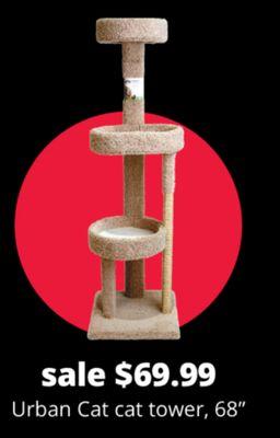 Urban Cat Cat tower