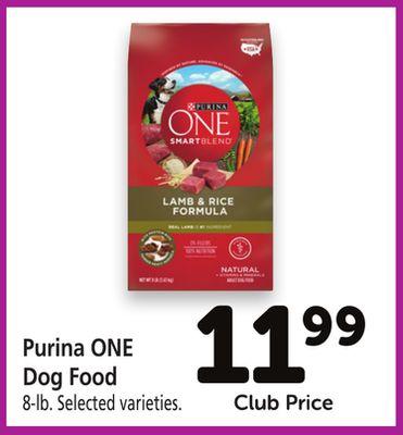 Purina ONE Dog Food