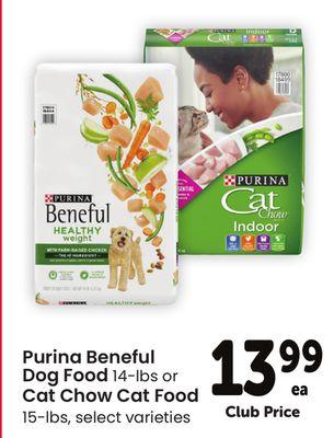 Purina Beneful Dog Food 14-lbs or Cat Chow Cat Food 15-lbs