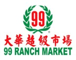 99 Ranch Market logo