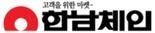 Hannam Chain logo